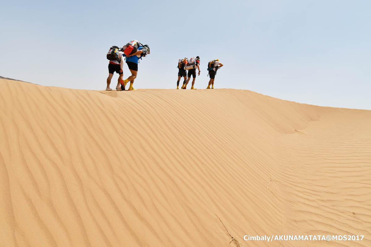 Une dune du Marathon des sables