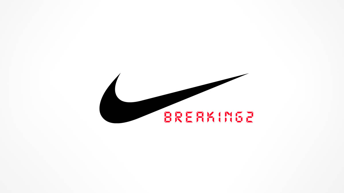 Sandy Bodecker - Breaking 2 Nike