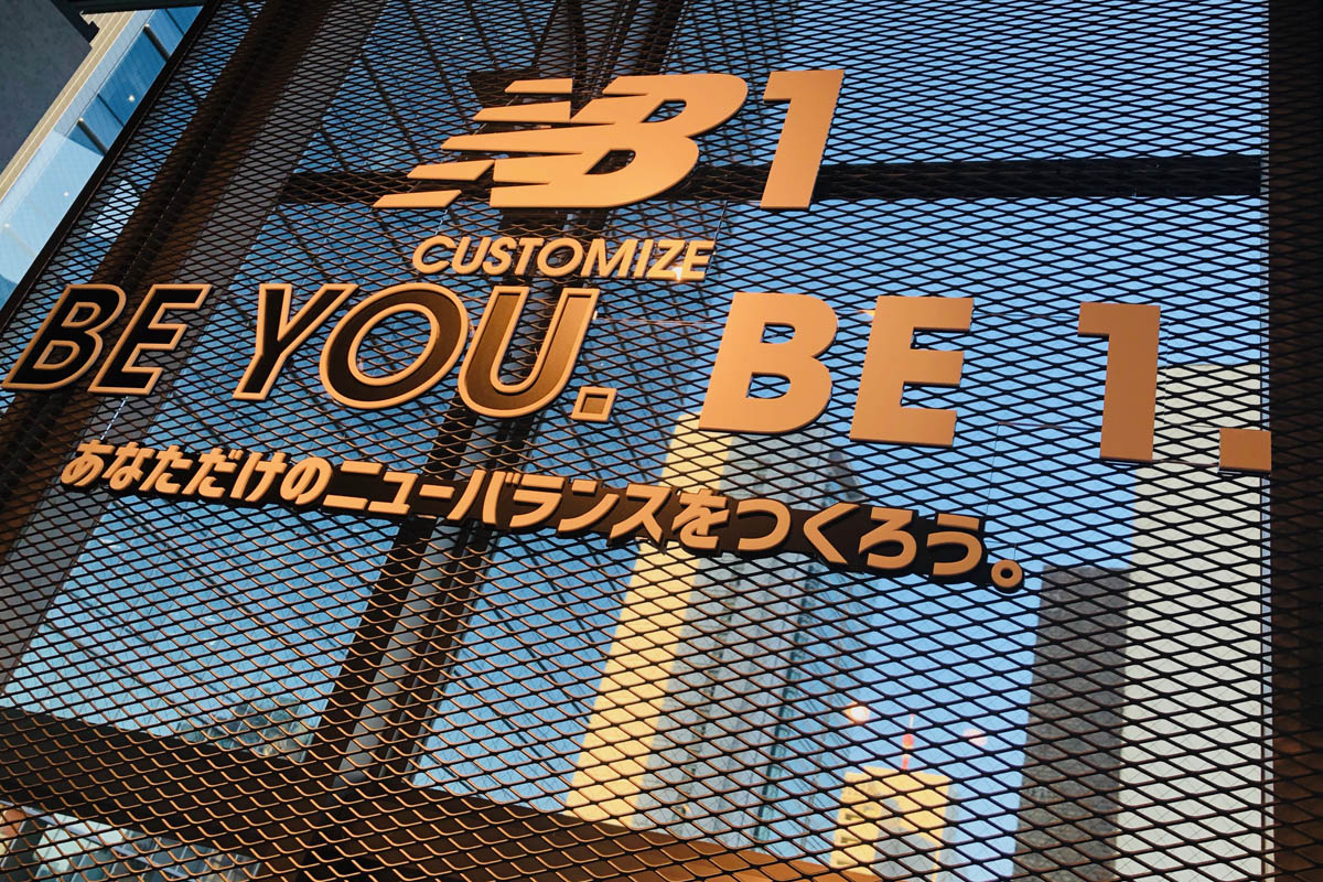 New Balance Harajuku, Tokyo