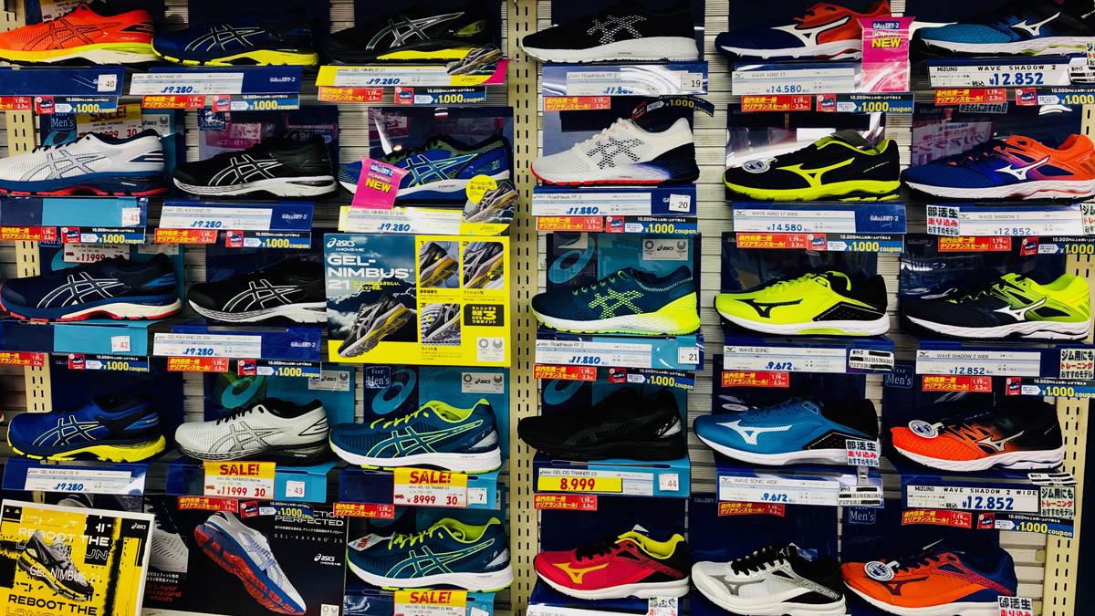 Tenka, shop spécialisé running, Tokyo