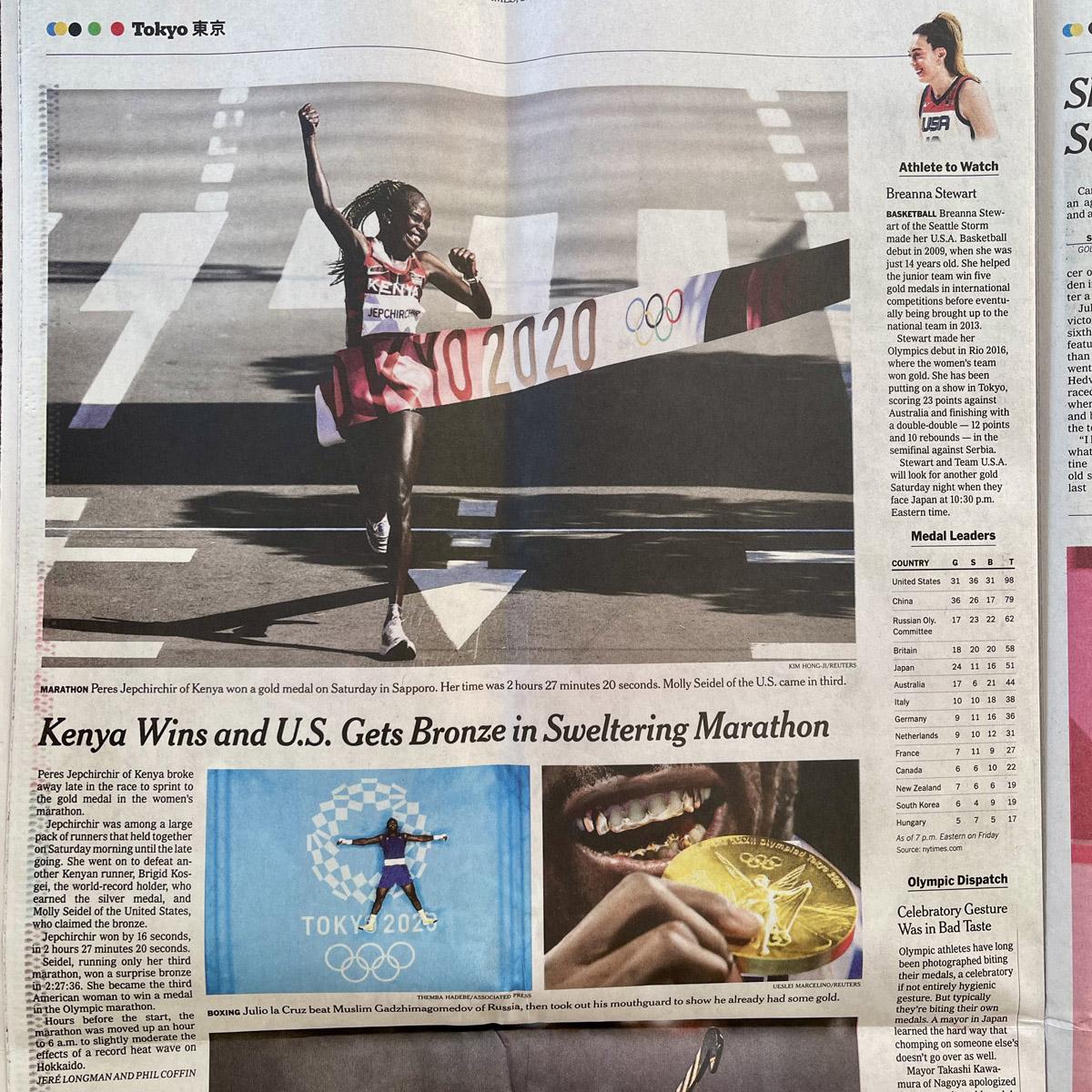 Tokyo. JO. Le skate serait-il en détrôner la course à pied ?