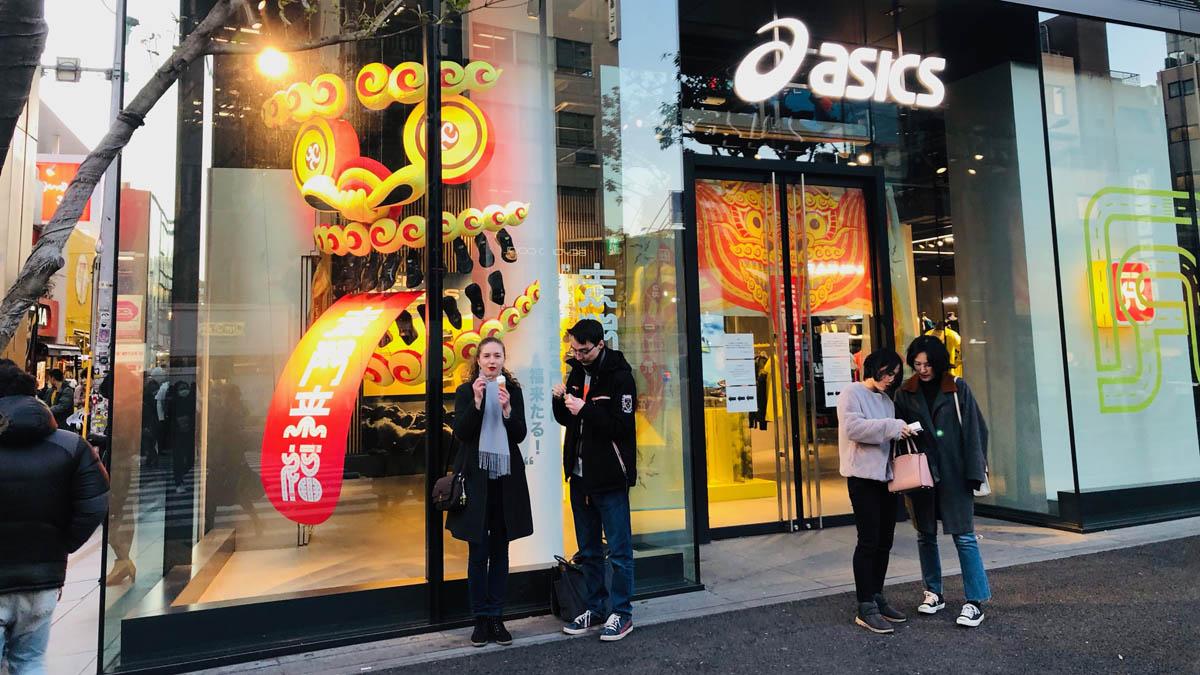 Asics Harajuku, Tokyo