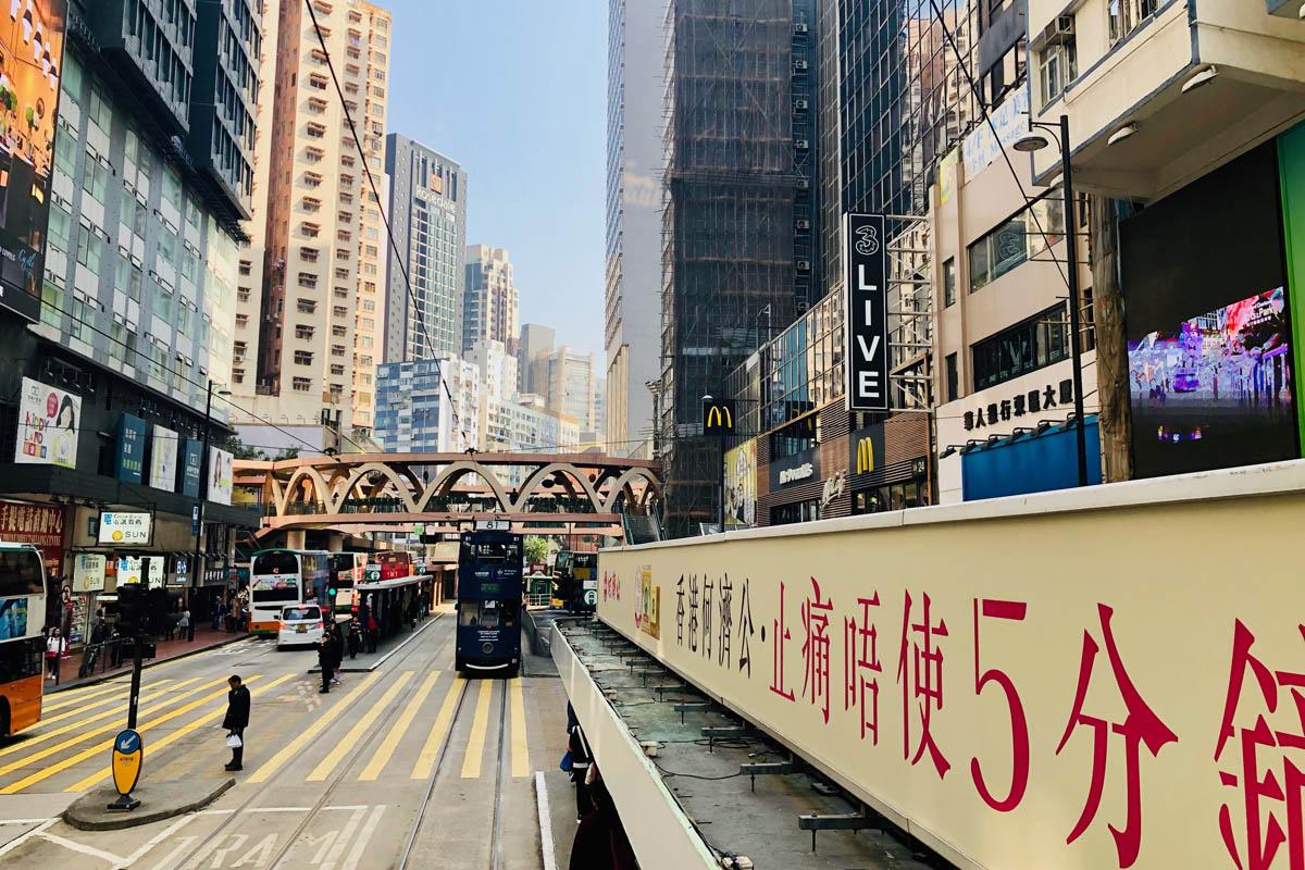 Faut-il faire la Vibram® Hong Kong 100 ?